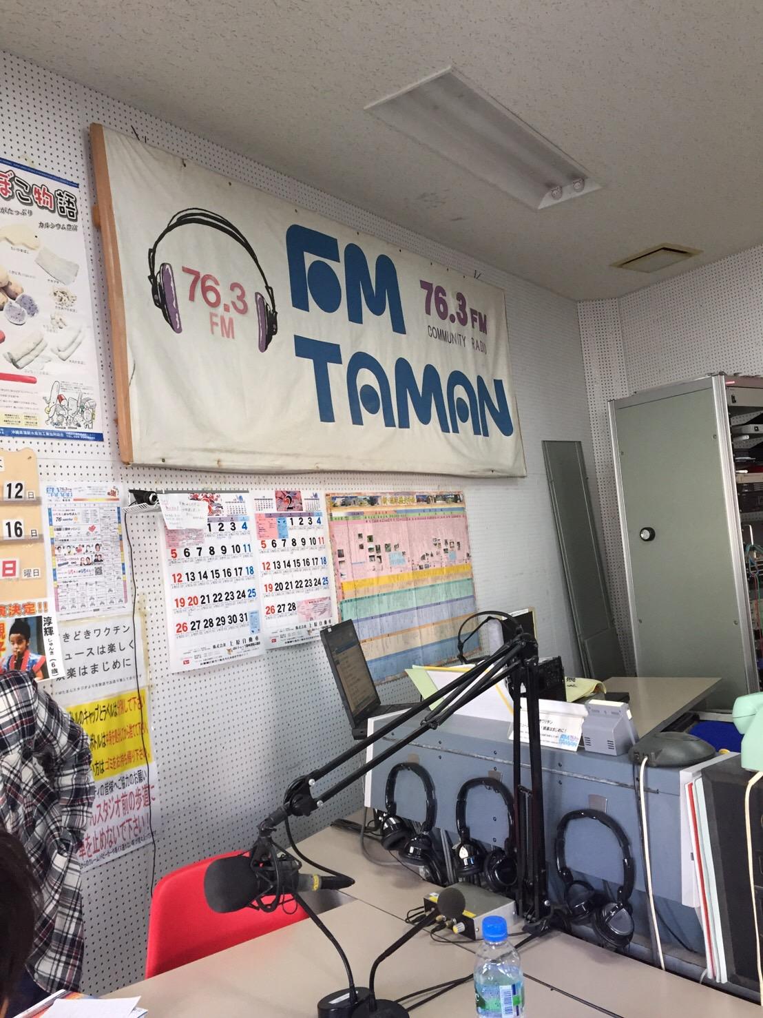 沖縄のラジオ「FMたまん」