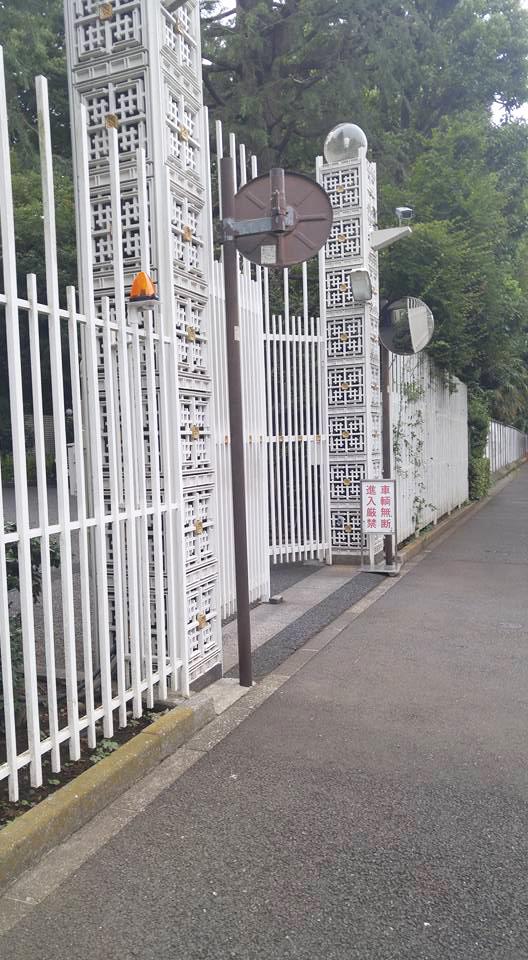 台北駐日経済文化處