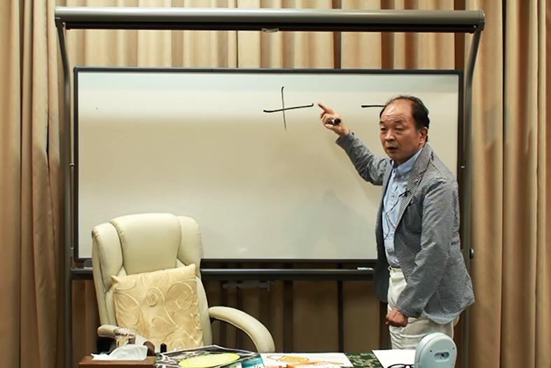 7月12日 佐藤康行出版記念講演会