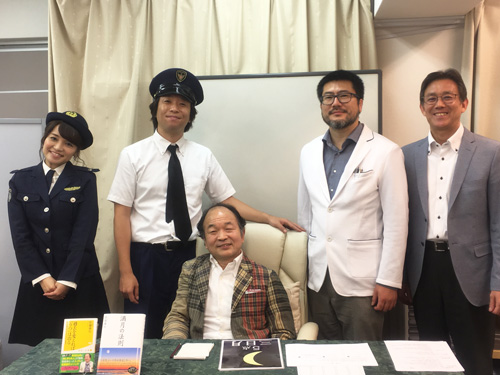 7月15日(土)チバテレビ「ホリプレゼンツ求人任三郎がいく!」