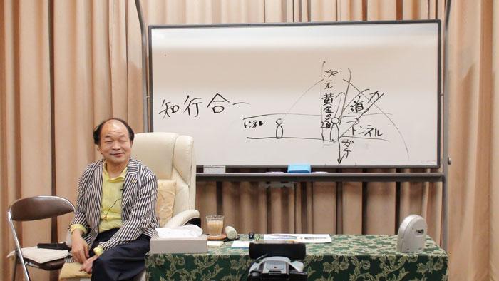 7月6日(木)佐藤康行講演会&交流会