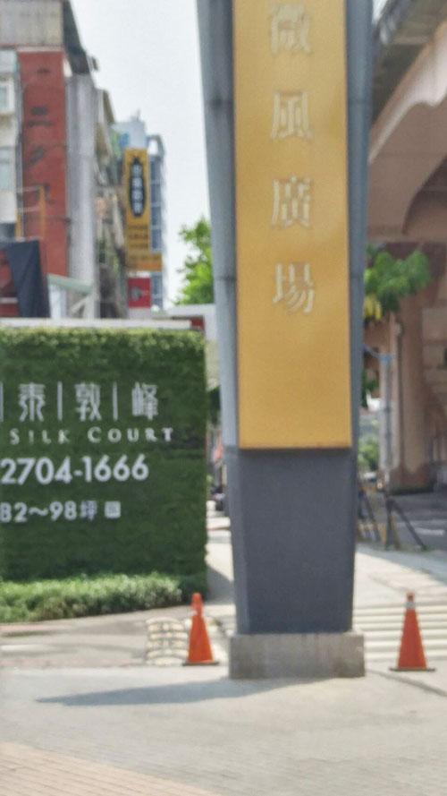 台北の紀伊国屋