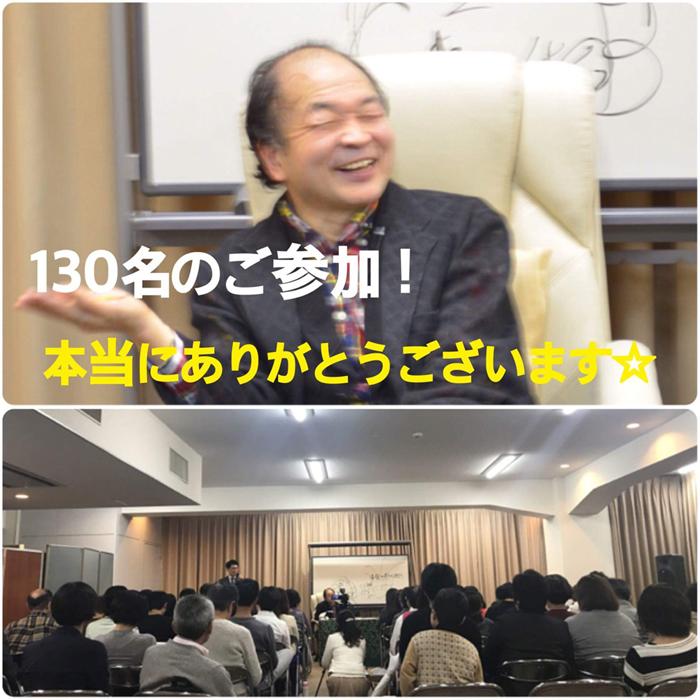 10/19(木)開催!佐藤康行・スペシャルシークレットセミナー