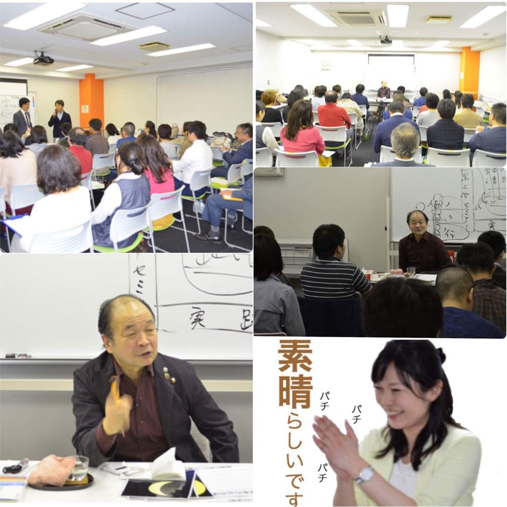 佐藤康行・スペシャルシークレット1DAY講座が開催